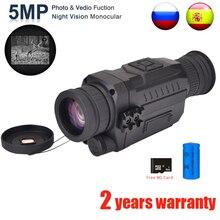 WG540 инфракрасные цифровые Монокуляры ночного видения с 8G tf-картой полный Темный 5X40 200 м Диапазон охотничий Монокуляр оптическая система ночного видения