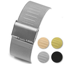 Universal Milanese Watch Band Stainless Steel Watch Strap for Smart Watch 14mm 16mm 18mm 20mm 22mm 24mm Milanese Watchband недорого