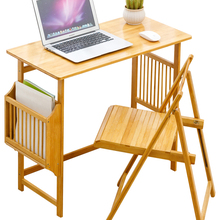 Multi functional folding table modern simple solid wood computer desk for children