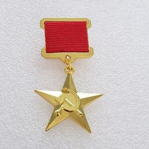 Советская награда, Значки для медалей, Золотая Звезда Героя СССР, брошь в винтажном стиле, редкая копия, CCCP pin, для второй мировой войны, подар...