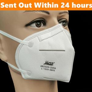 antibakterielle maske 3m