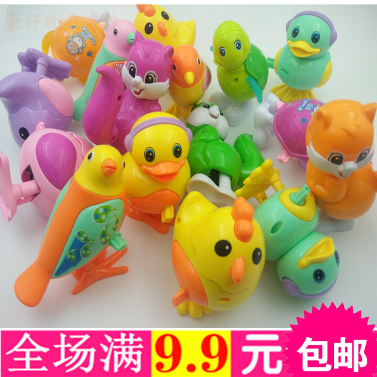 On Winding Chain Children Spring Jumping Duck Baby Toy Mainland China Will Jump Will Go Ducks Chickens Unisex On