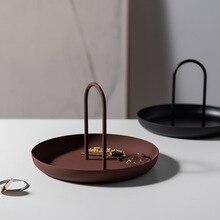 Скандинавский простой современный круглый портативный лоток для гостиной, прихожей беспорядок небольшие предметы для хранения рабочего стола