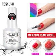 Rosalind removedor mágico unha gel polonês rápido limpo dentro de 2-3 minutos embeber fora uv gel unha polonês superior casaco unha remover