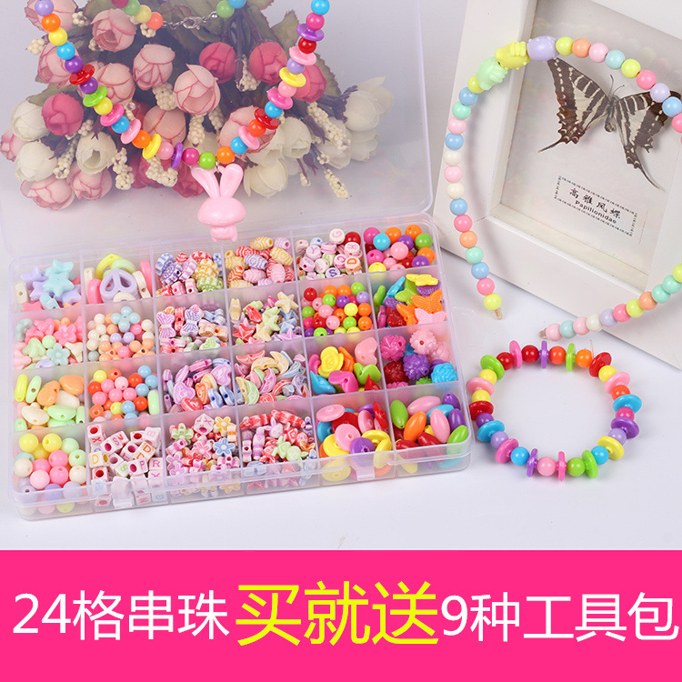 24 Lattice Children'S Educational Bead Toy GIRL'S Beaded Bracelet Substring Beaded Bracelet Bracelets DIY Wear Beads Set