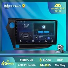 Autoradio Android 10, 6 go/128 go, Navigation GPS, RDS, WIFI, BT, 4G, lecteur multimédia, sans DVD, stéréo, pour voiture HONDA sight (2009 – 2014)