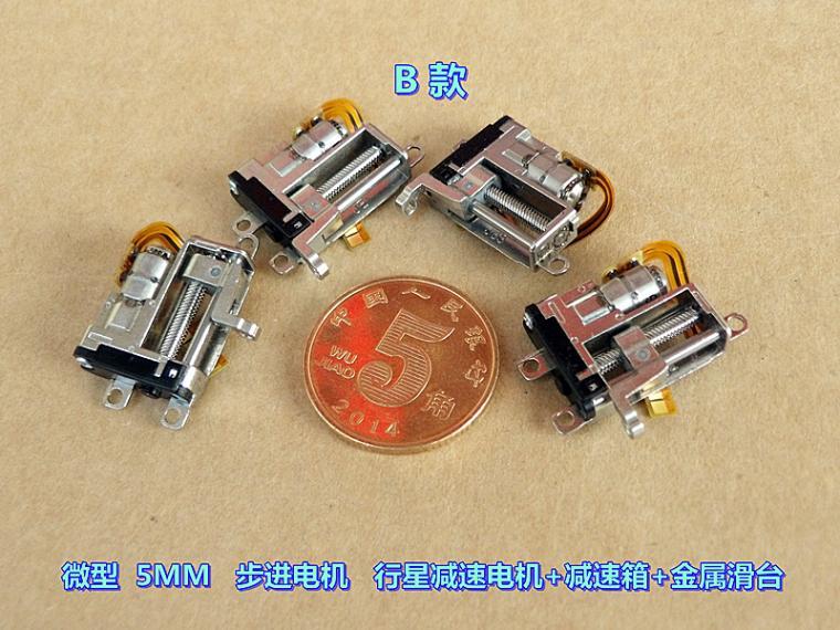 Motor deslizante bifásico do quatro-fio 5mm de