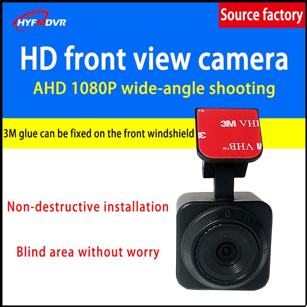 HYFMDVR lkw kamera monitor vorne ansicht eingebautes stimme extraktion-in Fahrzeugkamera aus Kraftfahrzeuge und Motorräder bei title=