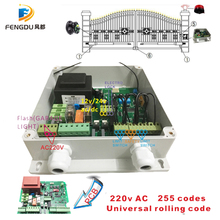 220V Control Panel Swing Gate Motor Control Board 433mhz with open code
