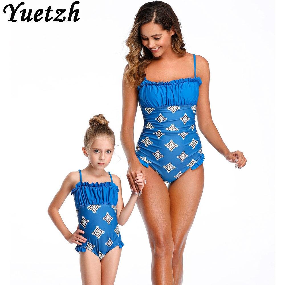 African Print Girls One Piece Beach Pool Swimwear Ages 7-15 Years