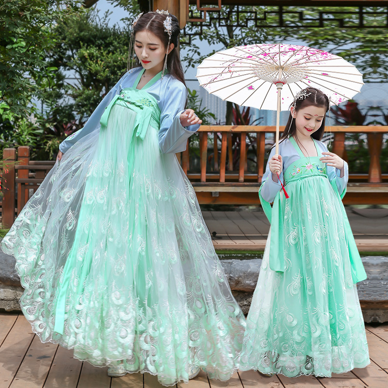 Women Hanfu Chinese Dance Wear Traditional Stage Outfit For Girl  Ancient Dress Folk Festival Performance Cheongsam Dress 2020