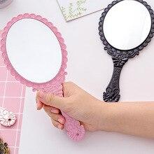H601 креативный Ретро декоративный узор ручка портативное зеркало для макияжа зеркало с цветочной каймой переносное зеркало
