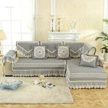 Фланелевый полиэстеровый чехол для дивана не скатывается защита