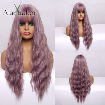 ALAN EATON Long Wavy Wigs Women's wig with Bangs Heat Resistant Fibre Synthetic Hair Cosplay Party Lolita Cute Purple Girls - discount item  49% OFF Synthetic Hair