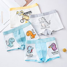 4Pcs High Quality Children's Underwear for Kids Cartoon Shorts Soft Cotton Underpants Boys Teenage Striped Panties