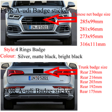 Глянцевый черный эмблема логотип для A3 A4 A4L A6L TT Q3 Q5 Q7 A5 A7 RS3 RS4 RS5 RS6 Передняя средняя кольца решетка эмблема на багажник Стикеры