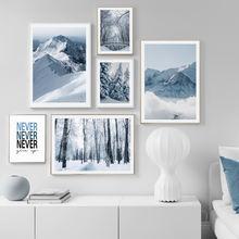 Снежная гора Лесной мост пейзаж настенная живопись на холсте