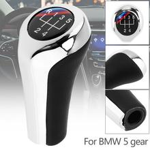 5 Speed ABS Plastic+ Leather Chrome Silver Manual Car Gear Shift HandBall Knob fit for BMW 1 / 3 / 5 / 6 Series / 5 Gears Models