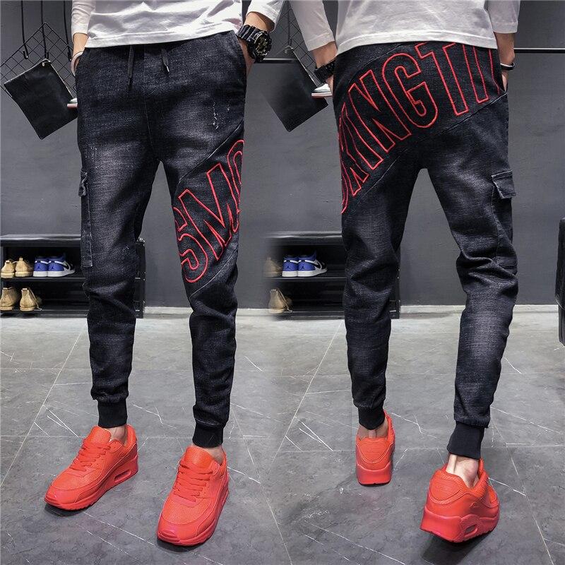 2020 Jeans, Men's Korean Version, Slim And Fashionable Pants, Men's Loose Binding, Elastic Small Leg, Cropped Pants