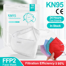 5-200 CE FFP2 маска KN95 маска для рта колпачки респиратор 5-слойные фильтры противотуманные защитные маски многоразовая маска KN95 маска FPP2 маска