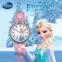 Children Wrist Watch Girl Waterproof Lovely Cartoon Noctilucent Pupil Elsa Princess Shui Ying Biao
