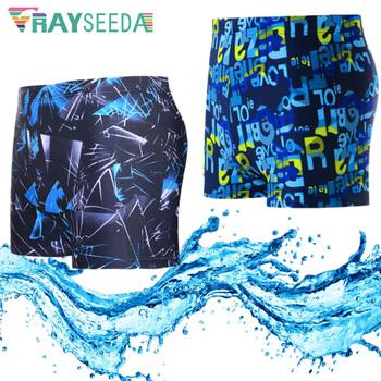 Męskie spodenki kąpielowe spodenki plażowe szybkie suche spodnie do surfingu nurkowanie szorty kąpielowe seksowne stroje kąpielowe kolorowe drukowanie strój kąpielowy stroje kąpielowe 4XL tanie i dobre opinie POLIESTER Drukuj RS-YK16 Dobrze pasuje do rozmiaru wybierz swój normalny rozmiar
