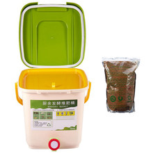 12l cozinha jardim resíduos de alimentos bin compostagem reciclar composter aerado compostagem bin pp orgânico caseiro lata de lixo