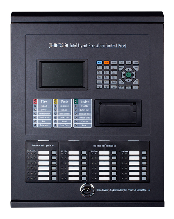 TC Addressable  Fire Alarm Control Panel  2  Loops For 510 Addressable  Points TC5120 Intelligent FACP