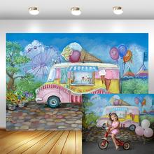 خلفية شاحنة الآيس كريم ، خلفية بالون للتصوير الفوتوغرافي ، عجلة فيريس ، خلفية للأطفال ، استوديو الصور