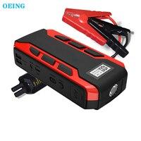 OEING 20000mAh/1500A Auto Starthilfe Power pack Tragbare Auto Batterie Booster Ladegerät 12V Ausgangs Gerät Diesel auto Starter