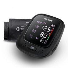 Sinocare-tonómetro Digital para medir la presión Arterial, esfigmomanómetro para la parte superior del brazo, presión Arterial, 1, 2, 3 unidades