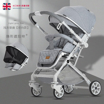 Ultra Light Baby Stroller High Landscape Baby Pram Two-way Folding Simple Children's Trolley Can Sit Reclining Free Shipping