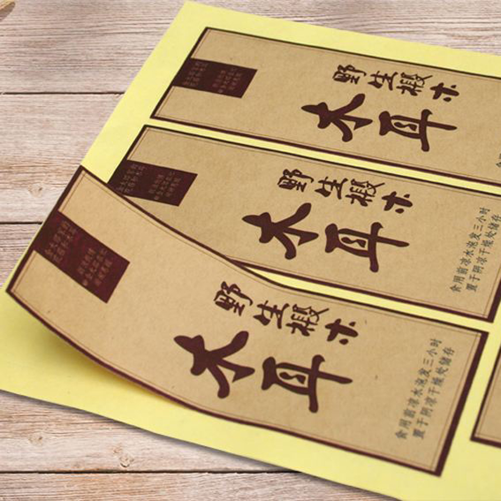 Printing Adhesive, Kraft Paper Sticker, Customized Various Shapes