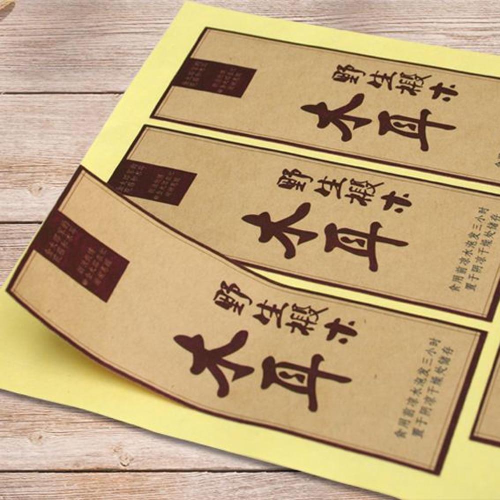Printing Adhesive, Kraft Paper Sticker, Customized Various Shapes