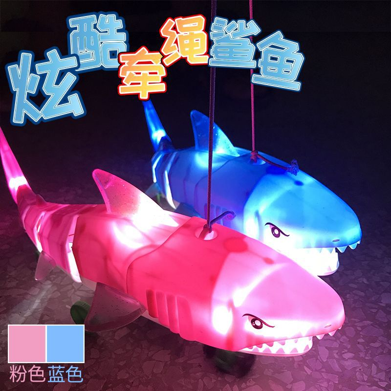 Leash Shark Street Vendor Electric Leash Animal Series Light And Sound Universal Shark