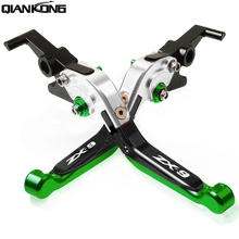 цены Motorcycle CNC Adjustable Brake Clutch Levers handle Motorcycle Accessories For KAWASAKI ZX9 ZX-9 1994 1995 1996 1997 ZX9 ZX-9