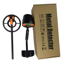 LCD Underground Metal Detector Gold Silver Finder Digger Treasure Hunter MD-3060 md 1008a metal detector beach search machine underground gold digger lcd diaplay