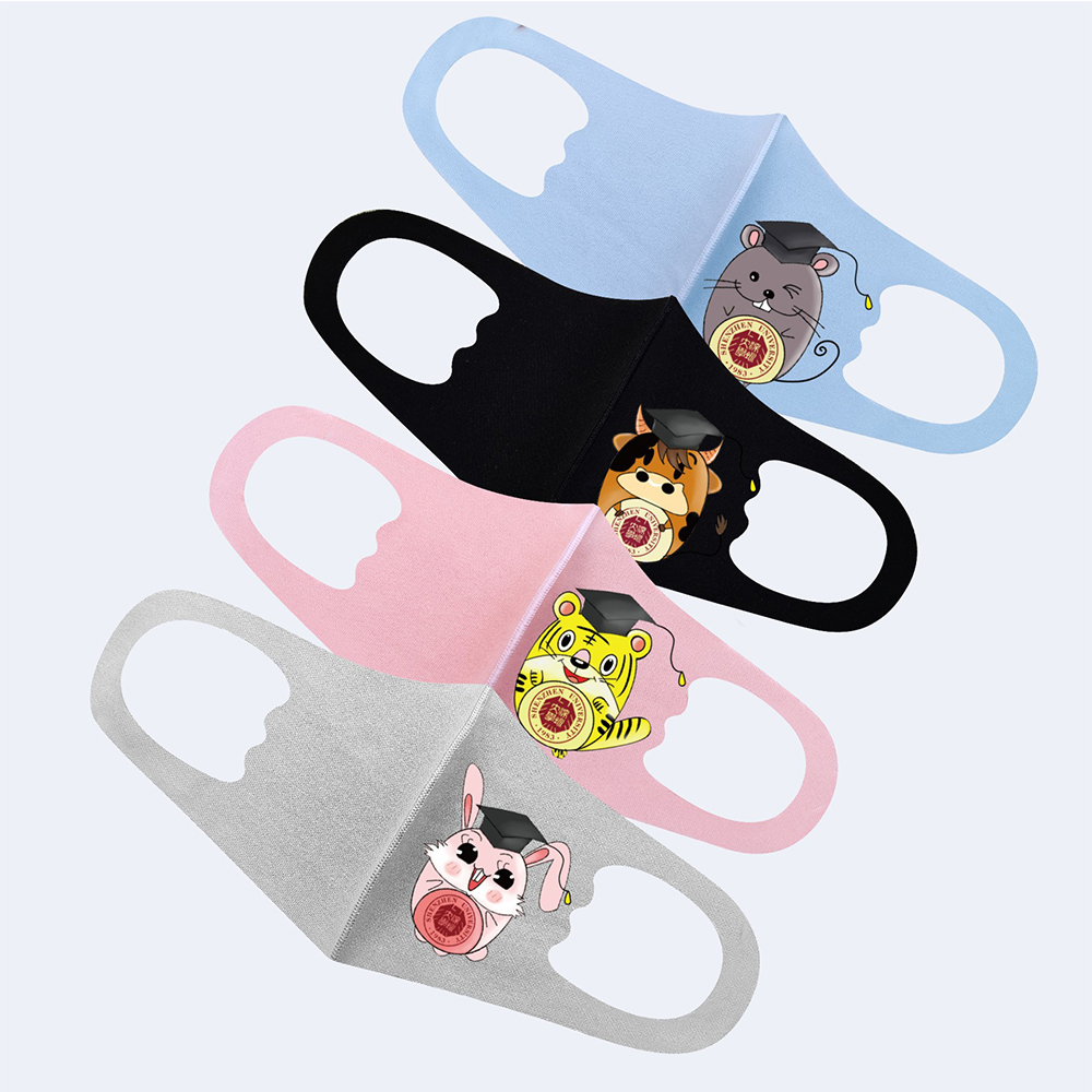 4Pcs Cartoon 3 Layer Kids Mouth Mask Children Reusable Elastic Face Mask Mouth Cover Ear-mounted Dust Mask For Boys Girls
