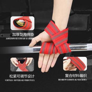 2pcs Gym Lifting Straps Crossfit Gloves Weight lifting Wrist Weight Belt Body Building Men Women