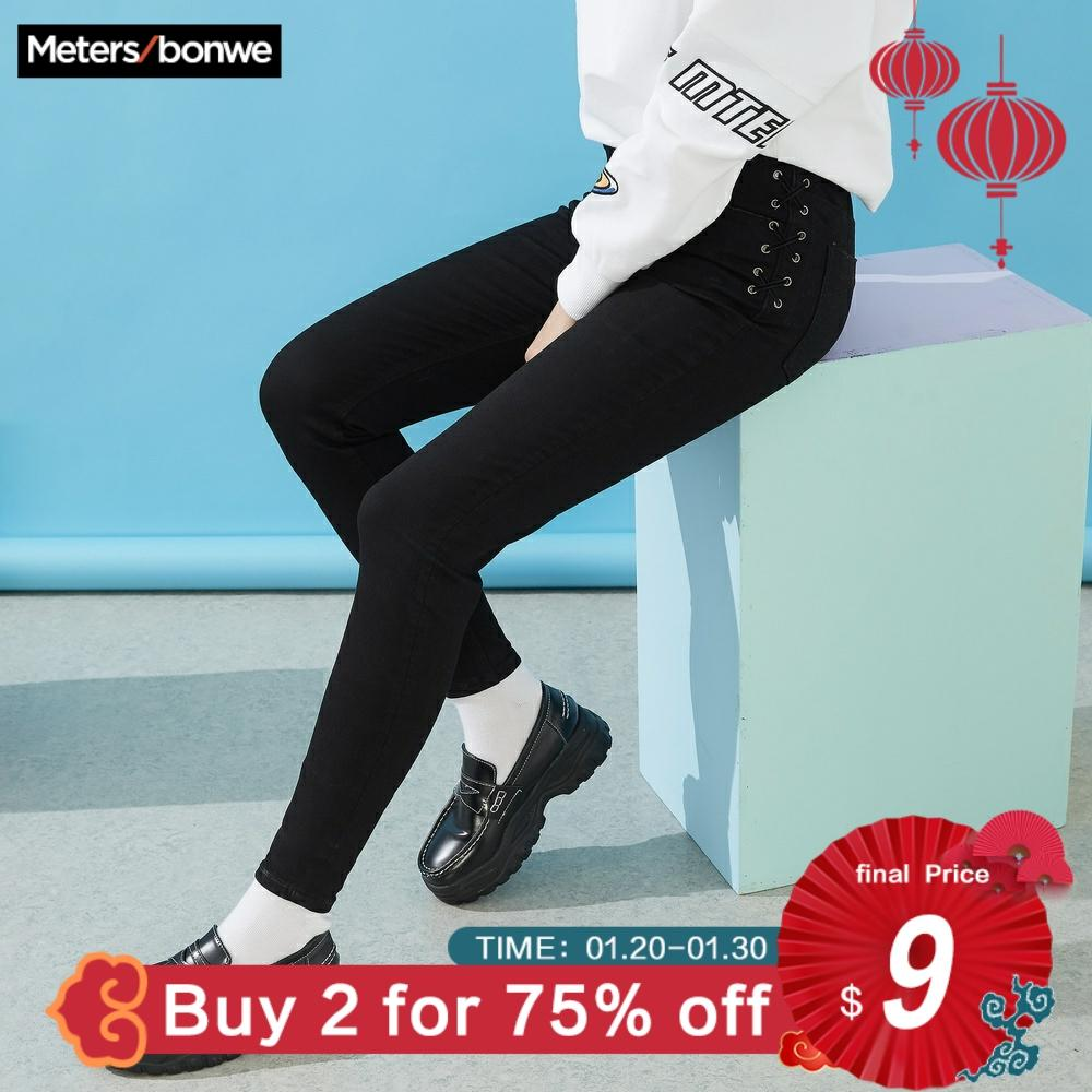 Metersbonwe Slim Jeans For Women Sexy Jeans Woman Basic Denim Pencil Pants High Quality Stretch Waist Women Jeans