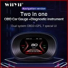 Geyiren P20 GPS + OBD2 Spiegel HUD Auto Head up display Besser als Geschwindigkeit Projektor Sicherheit Alarm Zeit Überdrehzahl Spannung