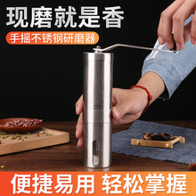 Portable Stainless Steel Grinder Household Hand Manual Pepper  Kitchen spice grinder