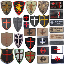 Knights Templar Embroidered Patches Cross Military PVC Patch Tactical Combat Rubber Embroidery Badges For Jacket Clothing