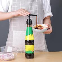 Пресс-насос Oyster масляные бутылки, кухонные принадлежности, органайзер для нулевых отходов для специй, стойка для специй
