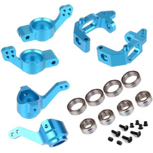 for 1/10 94123 94111 HSP Upgrade Parts 102010 102011 102012 02013 02014 02015 Ball Bearing Aluminum Alloy Steering Hub Mount Set