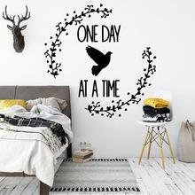 Новый дизайн цитаты один день настенные Стикеры домашний декор
