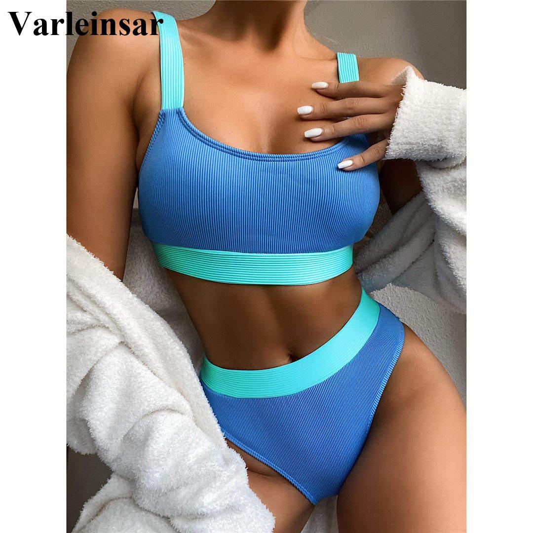S  XL Sexy Ribbed Splicing Female Swimsuit High Waist Bikini Women Swimwear Two pieces Bikini set Bather Bathing Suit Swim V2329
