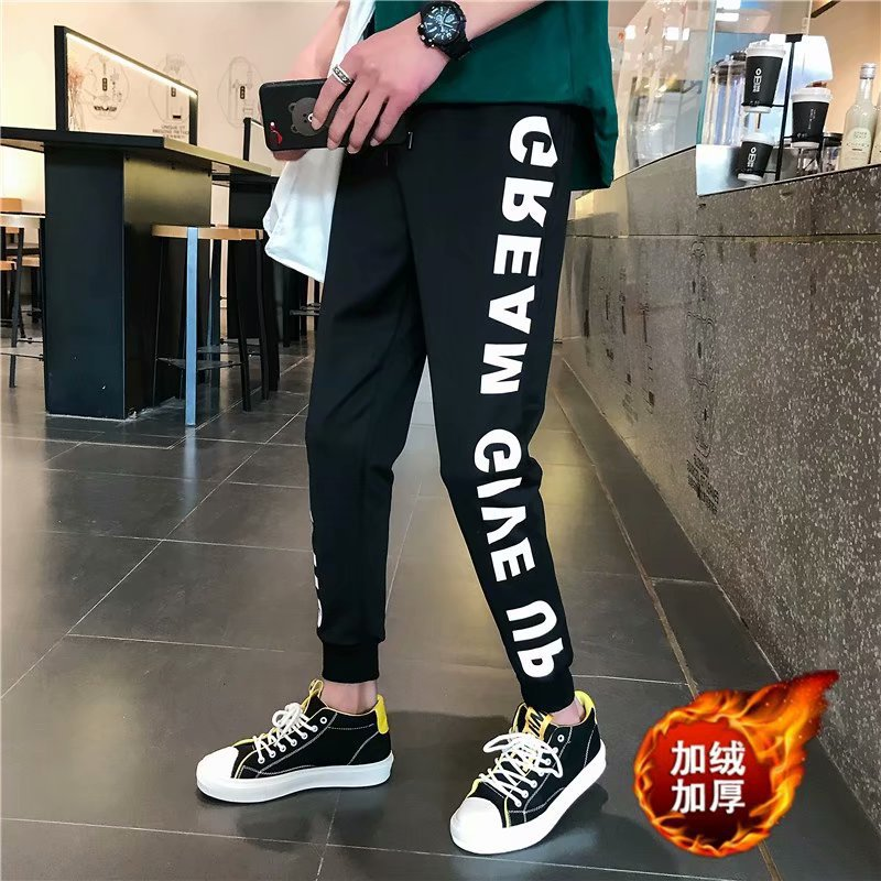 MEN'S Pants Winter Casual Pants Men's Plus Velvet Korean Style CHIC Pants Men's Loose-Fit Versatile Sports Ankle Banded Pants