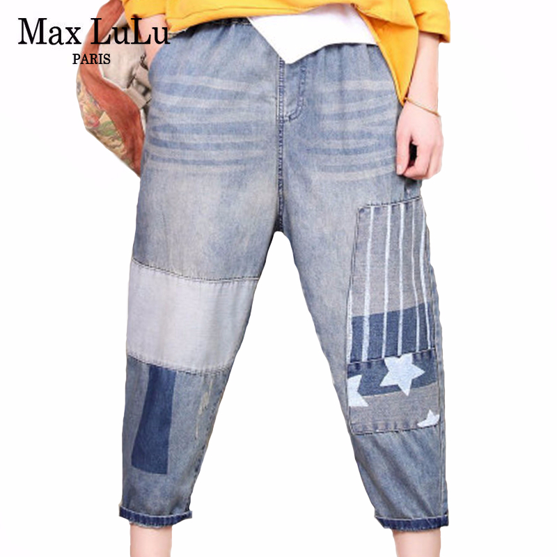 Max LuLu 2020 Spring Korean Fashion Brand Ladies Patchwork Denim Trousers Women Loose Casual Jeans Vintage Elastic Harem Pantes