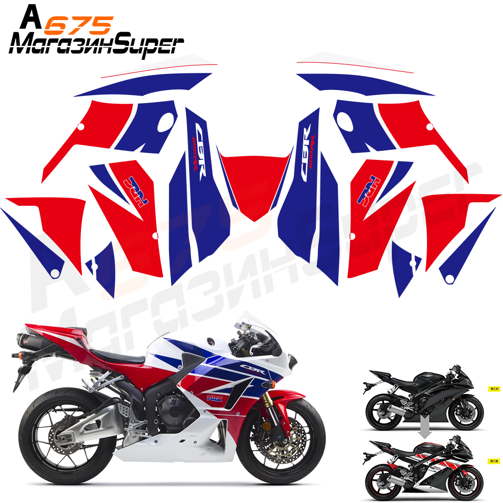 Fit For HONDA CBR600RR 2013 2014 2015 CBR 600 RR  Fairing Sticker Whole Car Sticker Motorcycle Decal Sticker Fairing Kit 13F5 F5